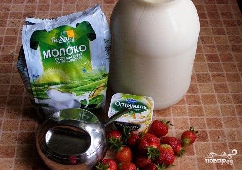 Домашний йогурт из молока