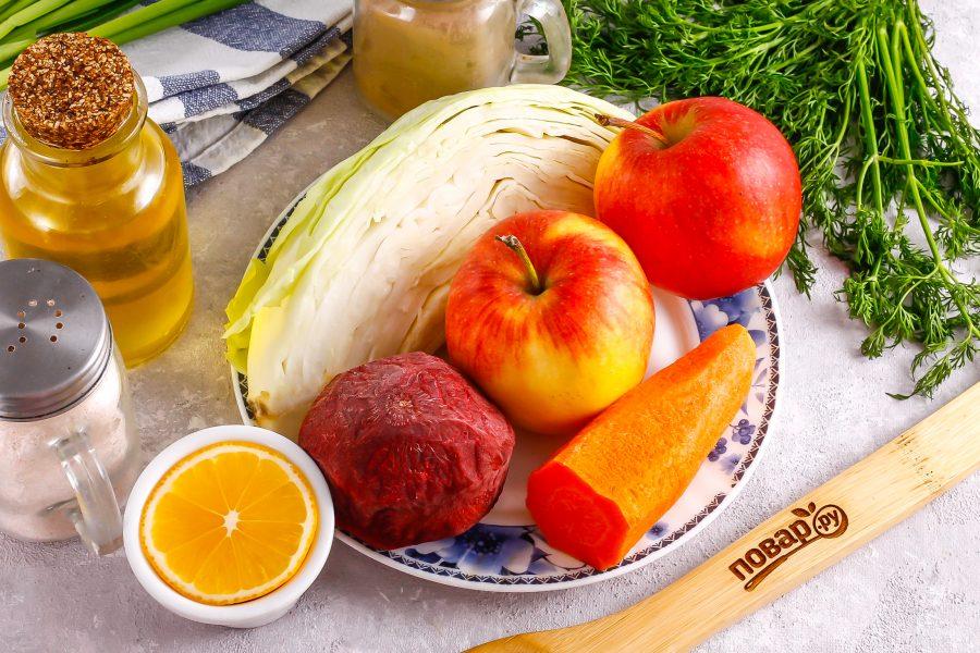 """Салат """"Щетка"""" с яблоками"""