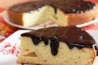Пирог в мультиварке