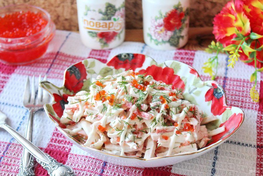 салат императорский рецепт с фото