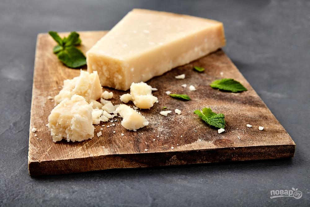 """Сыр """"Пармезан"""" для салата """"Цезарь"""""""