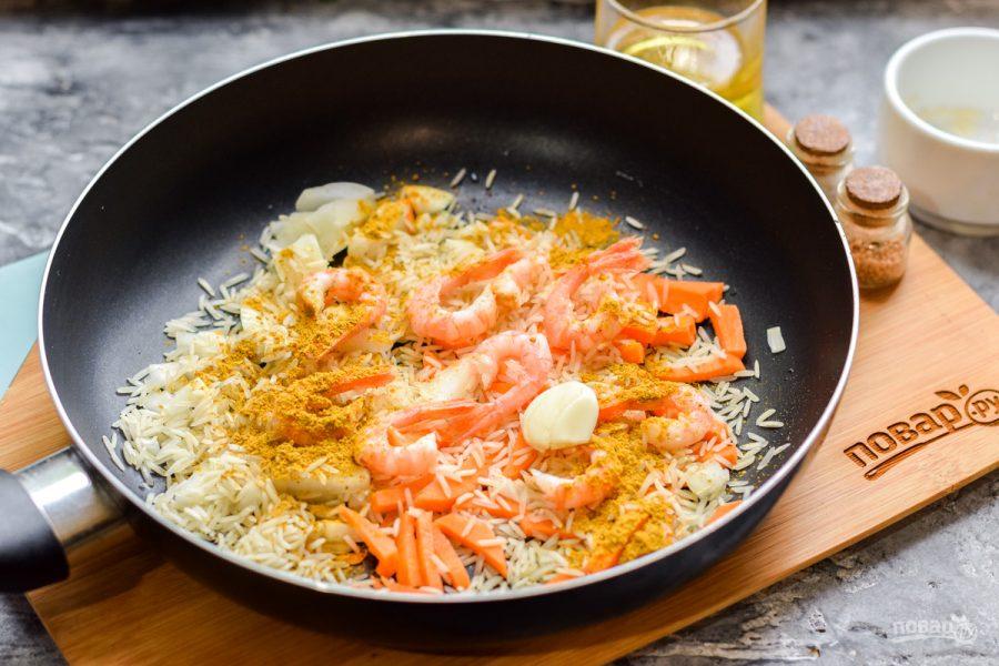 Рис с карри и креветками