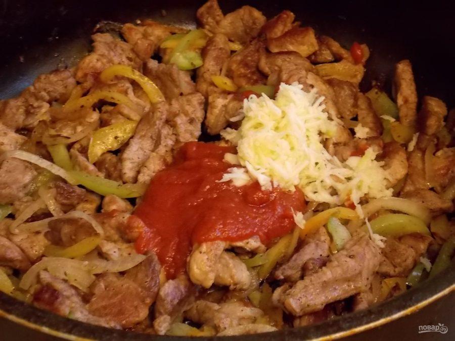 Мясо по-дунгански