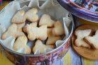 Сахарное печенье Любимое