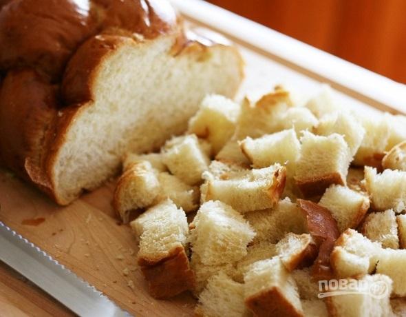 Хлебный пудинг из тыквы