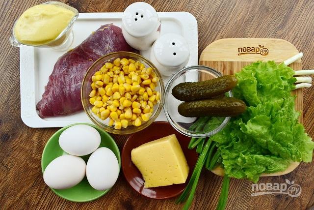"Вкуснейший салат ""Cказочная поляна"""