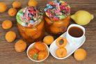 Варенье из абрикосов Королевское