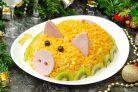 """Салат """"Новогодняя свинка"""""""