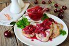 Филе индейки под вишневым соусом