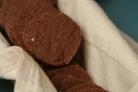 Пряное шоколадное печенье с миндалем