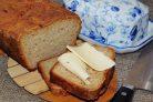 Пшенично-ржаной хлеб с отрубями