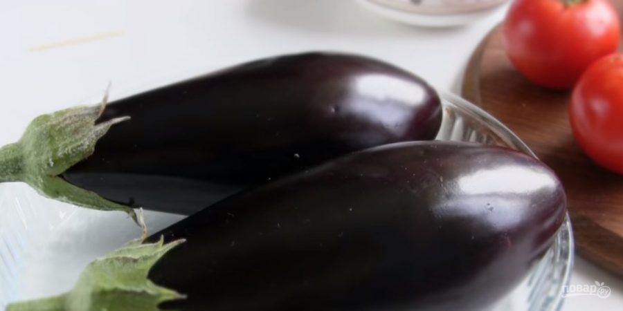 "Салат ""Неаполь"" с баклажанами"