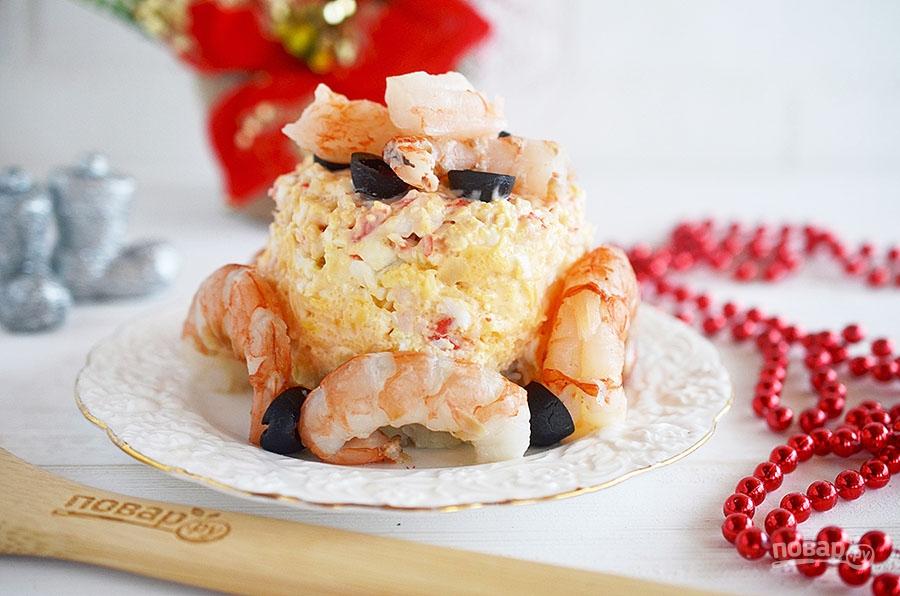 """Новогодний салат """"Королевский"""""""