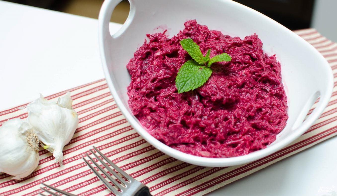 салат из свеклы рецепт форум
